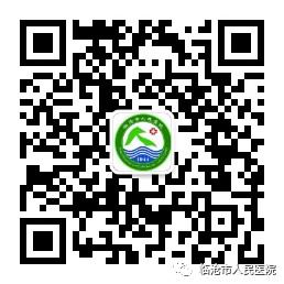 临沧市人民医院开通新型冠状病毒感染性肺炎线上问诊服务