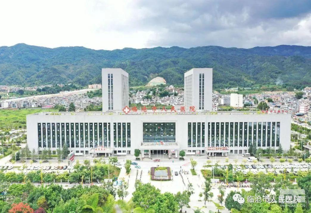 临沧市人民医院创伤中心通过云南省创伤中心验收