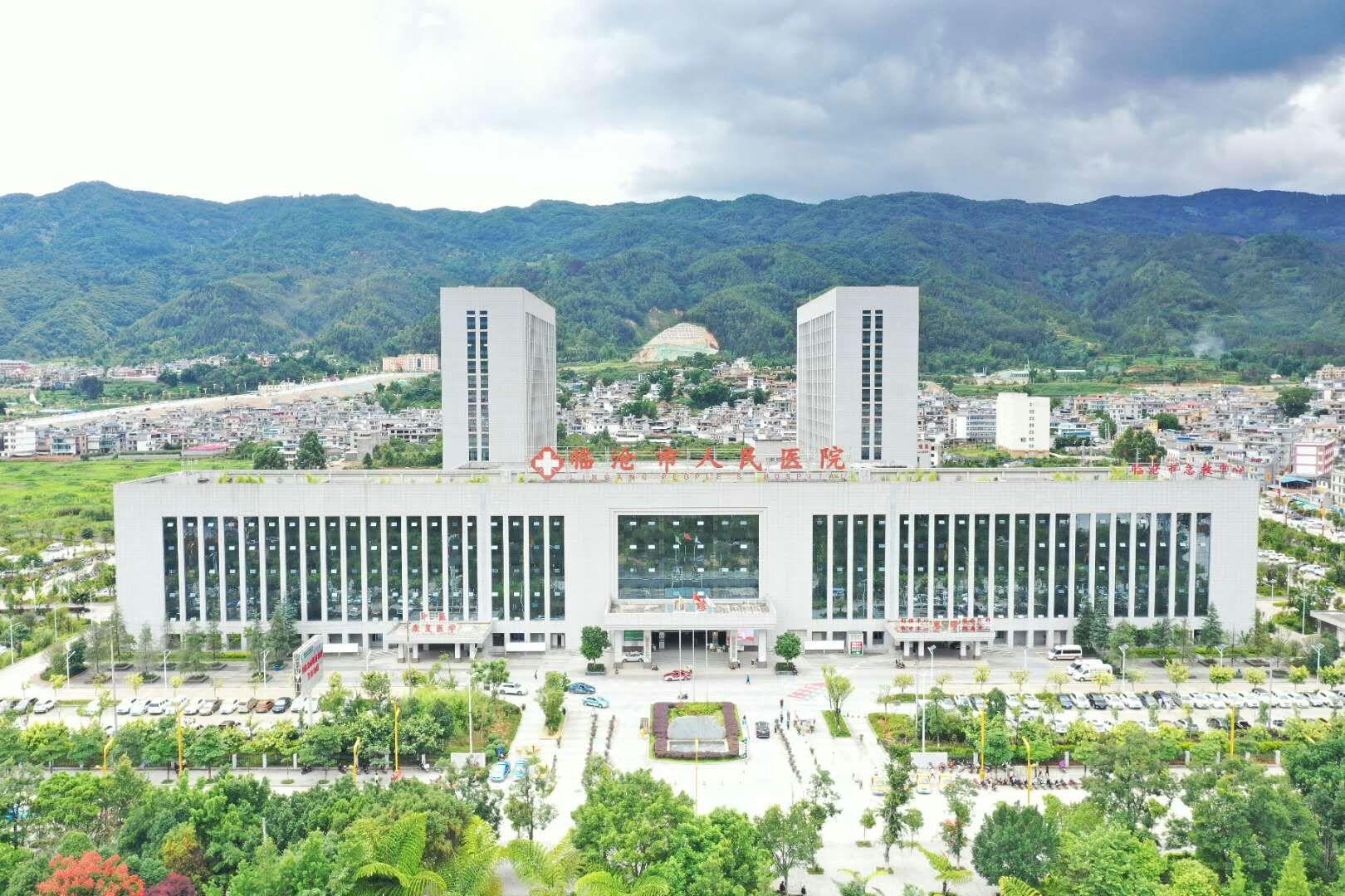 临沧市人民医院预约挂号、退号、爽约相关管理规定